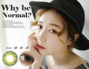 [グリーン カラコン/GREEN] ネルグリーン Nell Green 14.5mm デカ目効果を求める人には物足りなく感じると思いますが、自然に瞳のカラーを変