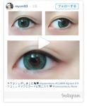 [1+1 EVENT ] **CLARA /14.5mmグリーン
