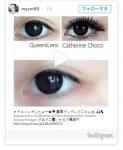 [1+1 EVENT ] Catherine Choco