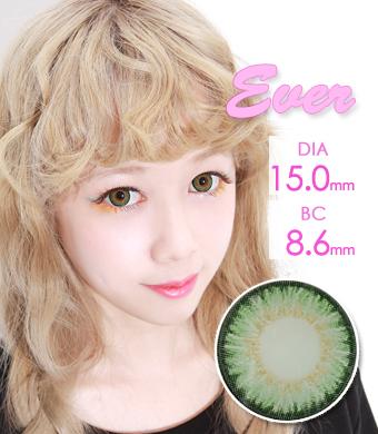 【1年カラコン】Ever Green / 037</BR>DIA:15.0mm, 度あり‐8.00まで