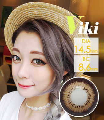 "<FONT COLOR=""4697f2""> [Lucky ¥990]</FONT>**チョコ/Viki /14.5mm/ ブラウン Brown /1024(在庫完売時生産中止)"