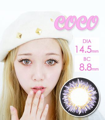 【1年カラコン】COCO 3-tone color Violet / 155</BR>DIA:14.5mm, 度なし