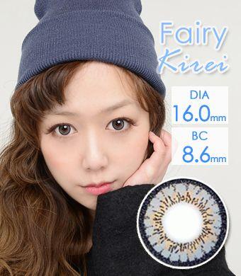 【1年カラコン】 Fairy Kirei Gray / 614</BR>DIA:16.0mm, 度あり‐8.00まで