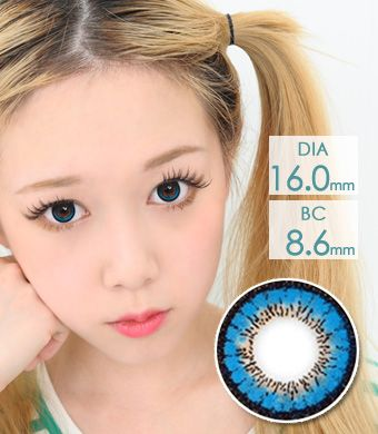 【1年カラコン】 Fairy Kirei Blue / 633</BR>DIA:16.0mm, 度あり‐8.00まで