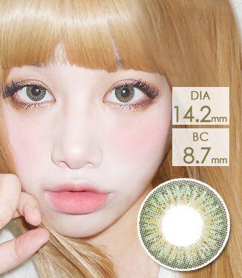 【3ヶ月カラコン】Elegance Green / 1150</BR>DIA:14.2mm, 度あり‐10.00まで