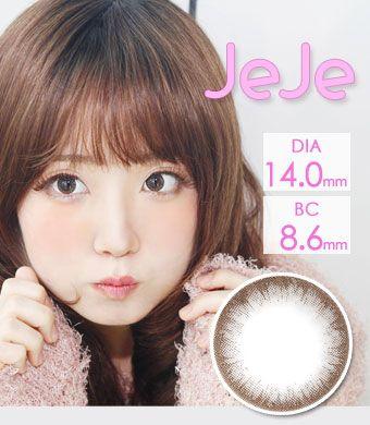 【1年カラコン】JeJe Gray / 1249</br>DIA:14.0mm, 度あり‐12.00まで