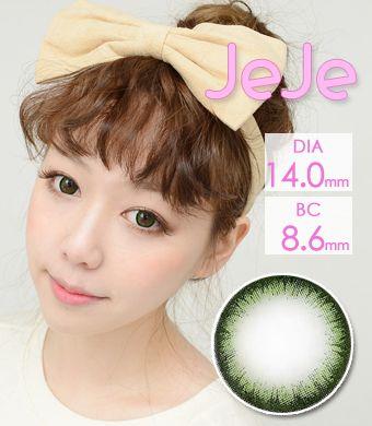 【1年カラコン】JeJe Green / 1251</br>DIA:14.0mm, 度あり‐12.00まで
