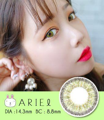 【1年カラコン】Ariel Green  / 1402</BR>DIA:14.3mm, 度あり‐10.00まで