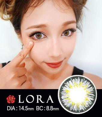 【1年カラコン】Lora MS  Gray/ 1410 </BR>DIA:14.5mm, 度あり‐10.00まで