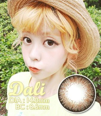 【1年カラコン】 Dali Extra Brown / 048</BR>DIA:14.0mm, 度あり‐15.00まで
