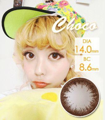 【1年カラコン】HoneyJulian Choco / 042</BR>DIA:14.0mm, 度あり‐8.00まで