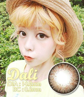 【乱視/6ヶ月カラコン】 Dali EXTRA Brown toric / 288</br> DIA:14.0mm, G.DIA:13.6mm