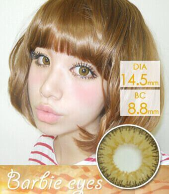 "<FONT COLOR=""4697f2""> [Lucky ¥990]</FONT>【1年カラコン】JG27 Barbie Brown / 1119</BR>DIA:14.5mm, 度あり‐10.00まで"