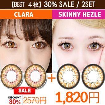 【30% sale /750円割引] Clara+ Skinny Hezleブラウン/最もHOTなランキング1位、3位レンズセット最低価格/1820円