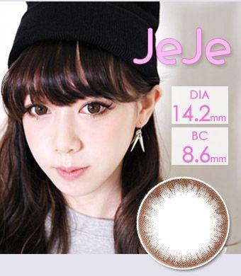 【1年カラコン/シリコンハイドロゲル】JeJe -S Brownblack / 1252</br>DIA:14.2mm, 度あり‐8.00まで