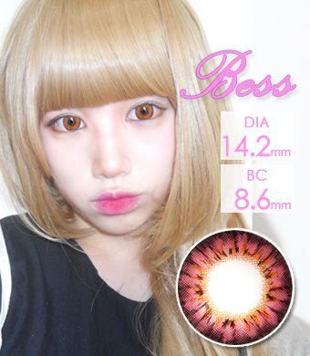 【1年カラコン】Bess (A133) Pink /1255</br>DIA:14.2mm, 度あり‐12.00まで