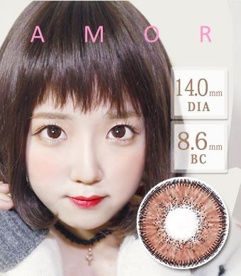 【1年カラコン】 Amor 2-tone Choco / 1397</BR>DIA:14.0mm, 度あり‐10.00まで