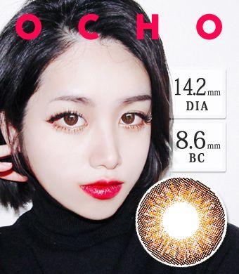 【1+1】【1ヶ月カラコン/シリコンハイドロゲル】 OCHO BROWN Silicon Hydrogel / 1420</BR>DIA:14.2mm, 度あり‐8.00まで