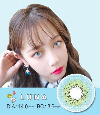 【乱視/12ヶ月カラコン】 Toric Luna Blue/1430 </BR>DIA:14.0mm, G.DIA:13.7mm