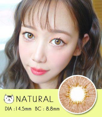 【3ヶ月カラコン】 Natural Brown / 1431 </BR>DIA:14.5mm, 度あり‐10.00まで