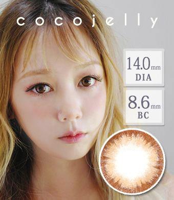 【1年カラコン】Cocojelly Brown / 1404 </BR>DIA:14.0mm, 度あり‐10.00まで