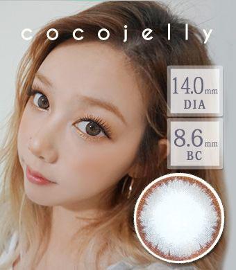 【1年カラコン】Cocojelly Gray / 1405 </BR>DIA:14.0mm, 度あり‐10.00まで