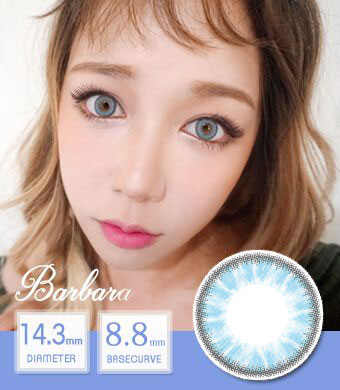 【12ヶ月カラコン】 Barbara blue/ 1445 </BR>DIA:14.3mm, 度あり‐10.00まで