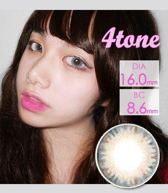 【1年カラコン】Super World 4 tone Gray / 618</BR>DIA:16.0mm, 度あり‐8.00まで