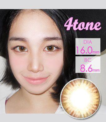 【1年カラコン】スーパーワールド 4 tone Brown / 617</BR>DIA:16.0mm, 度あり‐8.00まで