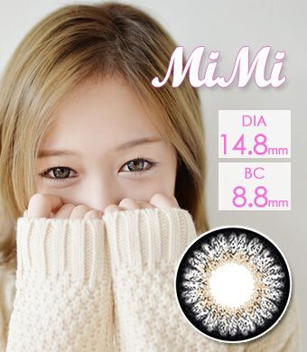 【1年カラコン】WMM305 Gray / 002</BR>DIA:14.8mm, 度あり‐8.00まで