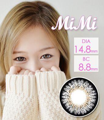 【1年カラコン】MIMI Gray / 002</BR>DIA:14.8mm, 度あり‐8.00まで