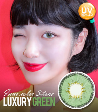 【6ヶ月カラコン】Inno Color 3-Tone Luxury (Big) Green / 1134 </BR>DIA:14.5mm, 度あり‐10.00まで