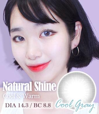 【1年カラコン】Natural Shine Cool Gray / 1534<br>DIA:14.3mm, 度あり‐6.50まで