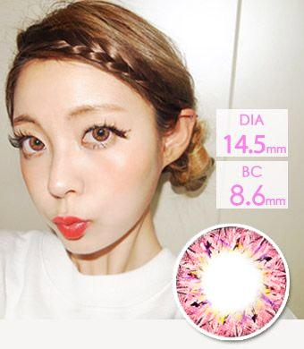 【1年カラコン】 VILLEA Pink / 1264</br>DIA:14.5mm, 度あり‐8.00まで