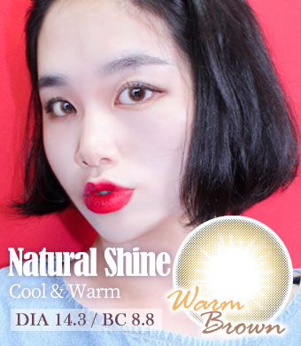【1年カラコン】Natural Shine Warm Brown / 1535<br>