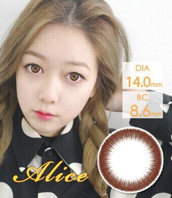 【1年カラコン】 Alice Choco (TR6) / 1332</br>DIA:14.0mm, 度あり‐8.00まで