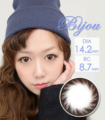 PREMIUM【シリコーンハイドロゲル】ボンビジューブラウン/ Von Bijou Brown / 601</BR>DIA:14.2mm, 度あり‐10.00まで
