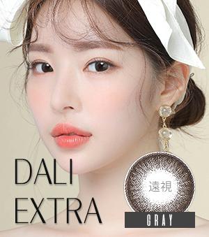 【遠視/6-12ヶ月カラコン】Dali Extra Gray / 289</br> DIA:14.0mm, 度あり+8.00まで