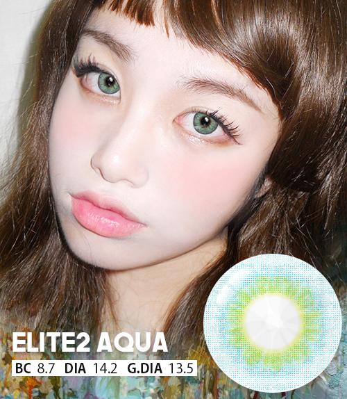 NEW【UVカット・最高品質】 【3ヶ月・両目2枚】 INNO Elite II 3-tone Aqua エリート2 アクア / 1680