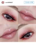 makeup! world4tone gray!